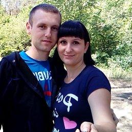 Ирина, 24 года, Краматорск