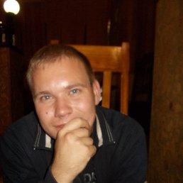 Мирослав, 27 лет, Херсон