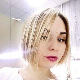 Анна, 28 лет, Иркутск