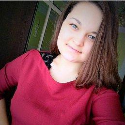 Регина, 23 года, Уфа