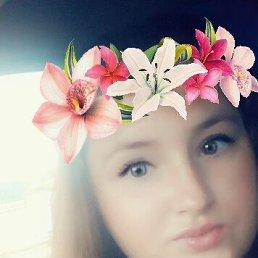 Светлана Калиновская, 23 года, Зеленодольск