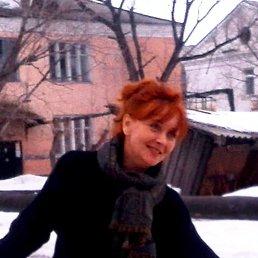 Наталья, Исилькуль, 58 лет