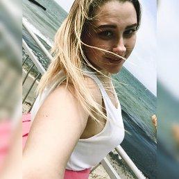 liza, 27 лет, Пионерский