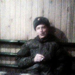 Сергей, 26 лет, Пласт