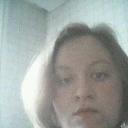 Яна, 29 лет, Никополь
