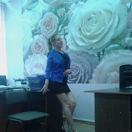 Леся, 32 года, Александрия