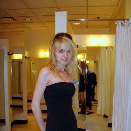 Ромашечка, 28 лет, Димитров