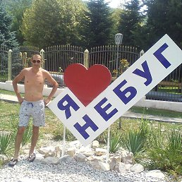 Дмитрий, 38 лет, Яльчики