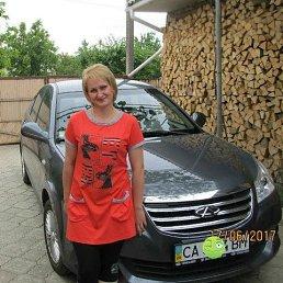 Людмила, 41 год, Шпола