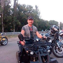 Сергей, 66 лет, Шахтерск