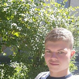 Рома, 18 лет, Красилов