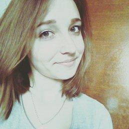 Ирина, 27 лет, Омский