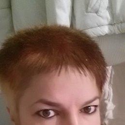 Неона, 45 лет, Белая Калитва
