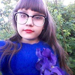 Снежана, 17 лет, Комсомольский