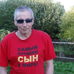 Валера Иванов, Санкт-Петербург, 55 лет