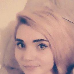 Людмила, 19 лет, Углегорск