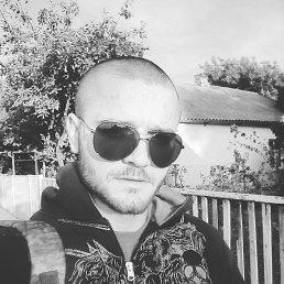 Петр, 22 года, Гуляйполе