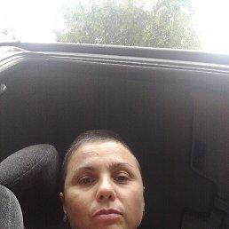 Людмила, Сочи, 44 года