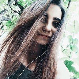 Карина, 20 лет, Славута