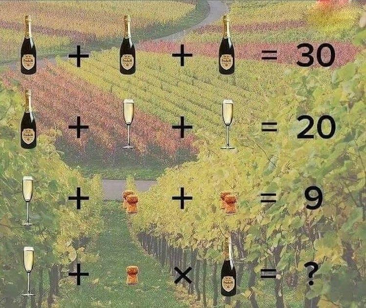другая картинка тест на трезвый ум ответ напишите том