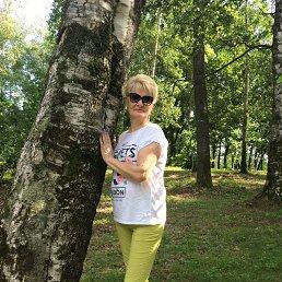 Наталья, 56 лет, Хабаровск