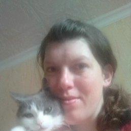 Ксения, 28 лет, Белогорск