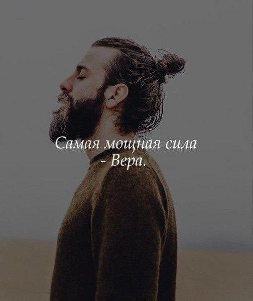 ...чтобы люди не забывали - 5
