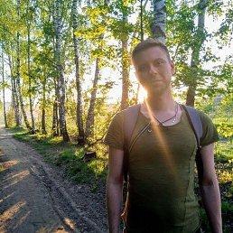 Владислав, 27 лет, Электроугли