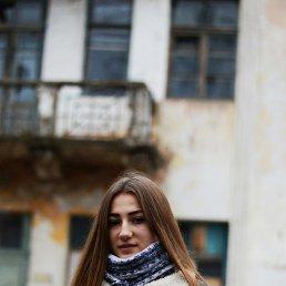 Олеся, 17 лет, Лисичанск