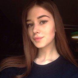 Дарья, 20 лет, Дмитров