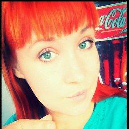 Мира, 29 лет, Камышин