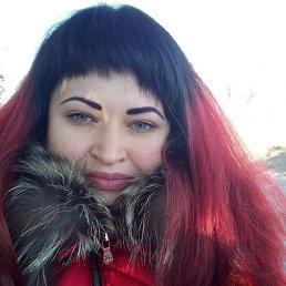 Екатерина, 29 лет, Константиновка