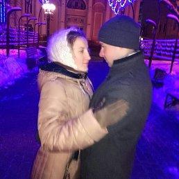 Наталя, 27 лет, Тернополь