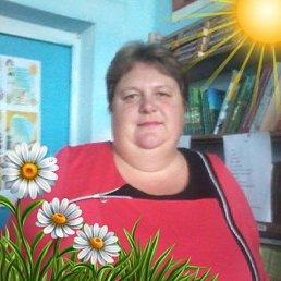 Валентина, 39 лет, Нижний Новгород