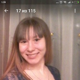 Екатерина, 26 лет, Кемерово