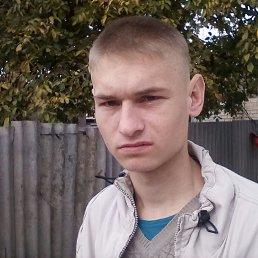 Славчик, 24 года, Голая Пристань