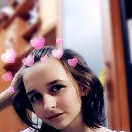 Татьяна, 17 лет, Балашиха
