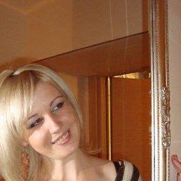 елена, 29 лет, Лиман