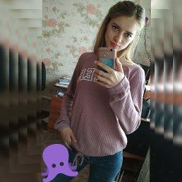 Lena, 20 лет, Первомайск