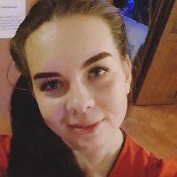 Оксана, 28 лет, Рыбинск