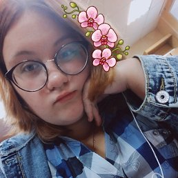 Александра, 20 лет, Раменское