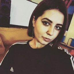 Юля, , Шарлык
