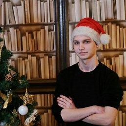 Максим, 17 лет, Сафоново