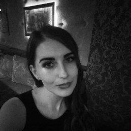 Диана, 25 лет, Ставрополь