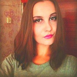 Мария, 29 лет, Санкт-Петербург
