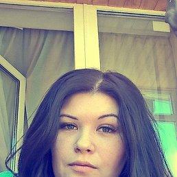 Алина-А, 25 лет, Курск