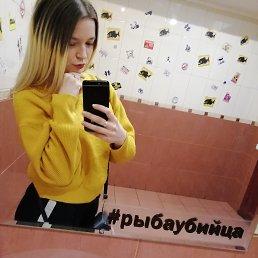 Вероника, 20 лет, Волгоград