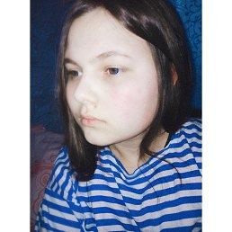 Елена, 20 лет, Новомосковск