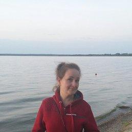 Натали, 47 лет, Снежинск