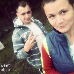Валерыч, 26 лет, Оржица